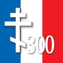 300 Maximes des saints ascetes