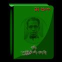 en Paarthiban Kanavu