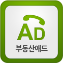 부동산애드 - 신축빌라분양, 금융계산기, 실거래가조회