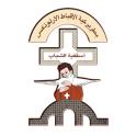 Oskofiat Al Shabab Online