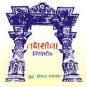 Takshshila Vidhyapith