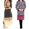 Salwar Kameez Designs 2016