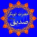 Hazrat Abu Bakr Siddiq (R.A)