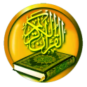 Murottal Al-Qur'an Anak