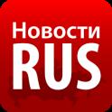 News RUS-Russia all newspaper