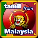 Tamilisch aus Malaysia