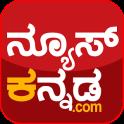 News Kannada