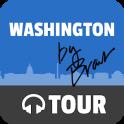 Washington DC Tours by Brant