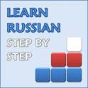 Russian Easy [俄罗斯语易]