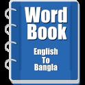 Word book English To Bangla