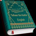 Tafsir Ibne Kathir - English