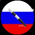 ПДД Россия 2016