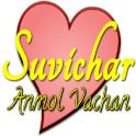 Suvichar : (Anmol Vachan)