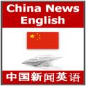 China News English