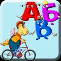 Алфавитный мостик