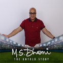 MS Dhoni Untold Story Photo