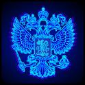 3D Neon Russian Emblem