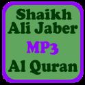 Shaikh Ali Jabir Quran MP3 Full Offline