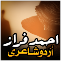Ahmed Faraz Shayari Collection