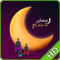 Ramadan Duas Wallpapers