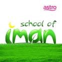 School of Iman