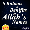 Benefits of Allah's Names