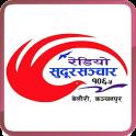 Radio Sudur Sanchar