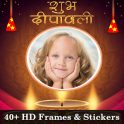 Diwali Photo Frames