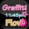 Graffiti-Flow! Gallery Plugin
