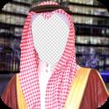 Arab Saudi Photo Montage