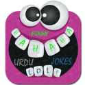 Urdu Jokes & Latifay
