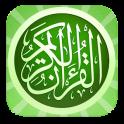 Al-Quran 30 Juz Mp3
