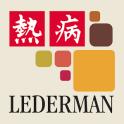 Lederman's Internal Medicine