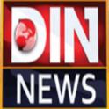 DIN News Live Stream Official