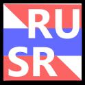 Russian - Serbian Dictionary
