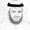 No—Ads Mishary Alafasy Quran