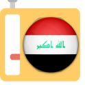 Iraqi Radios