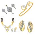 New Jewellery Design 2018