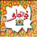 Sri Lanka Tamil Radio FM