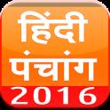 Hindi Panchang 2016 (Calendar)
