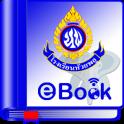 huayplu ebook