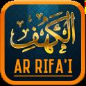 Surah Al Kahf Hani Ar Rifai