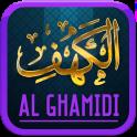 Surah Al Kahf Al-Ghamidi