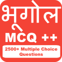 Bhugol MCQ++