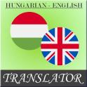 Hungarian-English Translator