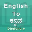 Kannada Dictionary (New)