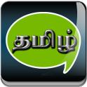 Tamil Status, Quotes
