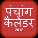 Panchang 2019 Hindi Calender