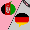 Pashto German Translator