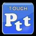 touchPTT(Donate)
